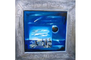 "Felix Albus "" Cosmic Game"" 2003"